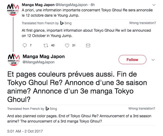 TOKYO GHOUL tweets