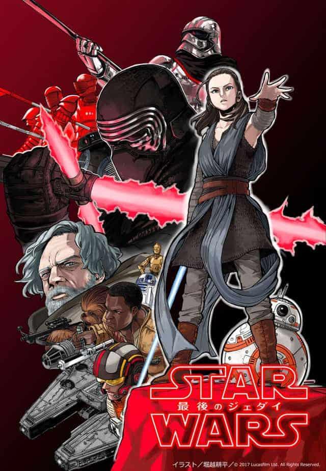 horikoshi star wars