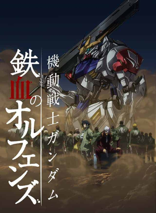 Mikazuki and Orga in the foreground, Tekkadan members line up behind them with Barbatos Gundam towering in the background.
