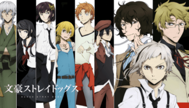 The characters of BUNGO STRAY DOGS striking poses