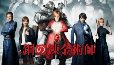 From left to right: Hughes, Winry, Al, Ed, Mustang, and Riza are shown in this promotional poster for the FULLMETAL ALCHEMIST movie.