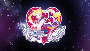 The logo for the SAILOR MOON 25th Anniversary. Sailor Moon is shown in the center of a heart.