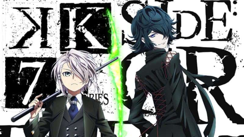 A promotional visual for K: SEVEN STORIES SIDE: GREEN.