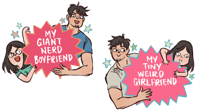 MY GIANT NERD BOYFRIEND Title Cards