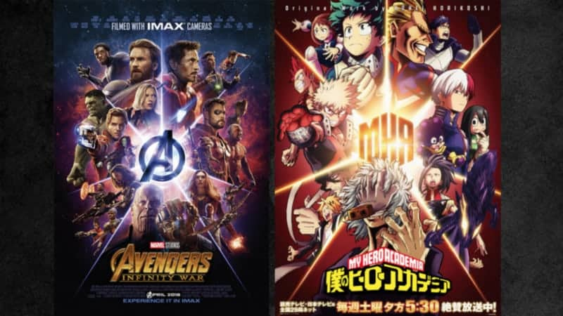 The MY HERO ACADEMIA and AVENGERS posters. The MHA poster, featuring Deku, Katsuki, All-Might, and friends, mirrors the AVENGERS movie poster on the left.