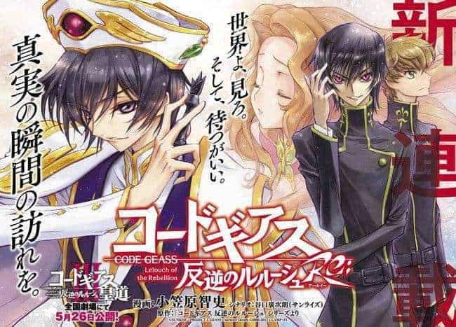 Cover art for the upcoming CODE GEASS manga