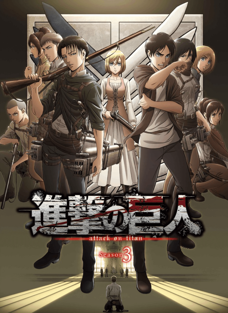 ATTACK ON TITAN Season 3 Visual featuring main cast, premiering at AX 2018