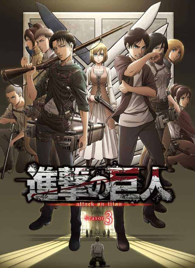Summer anime ATTACK ON TITAN
