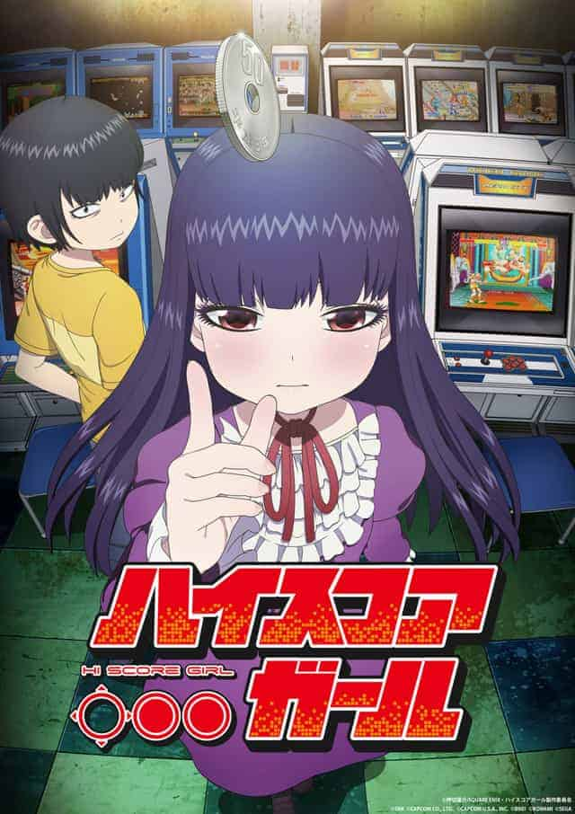 Summer anime HI SCORE GIRL