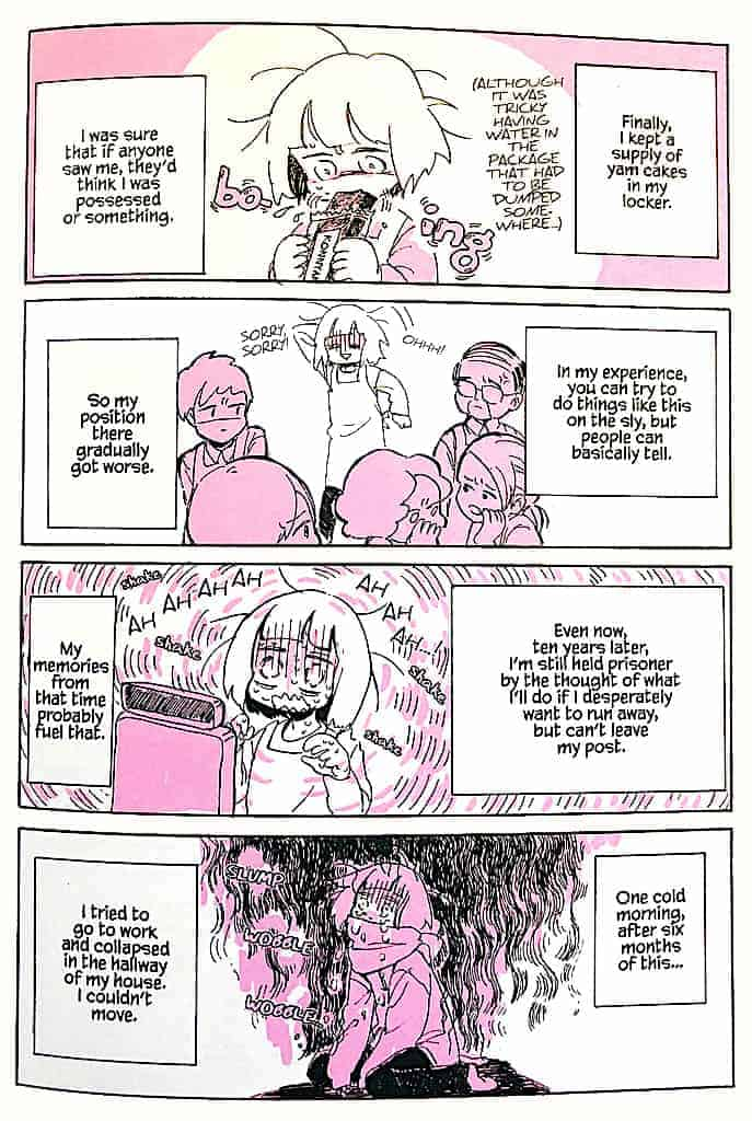 MY LESBIAN EXPERIENCE WITH LONELINESS page 16