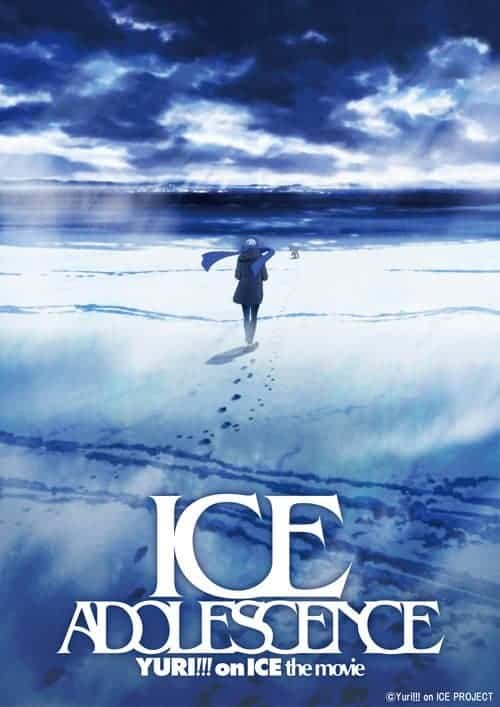 YURI!!! on ICE film poster