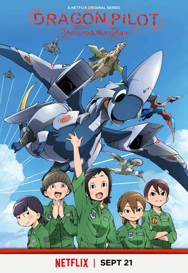 Netflix image for upcoming anime DRAGON PILOT