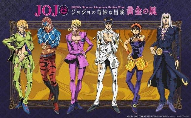 The next sage of JOJO, GOLDEN WIND!