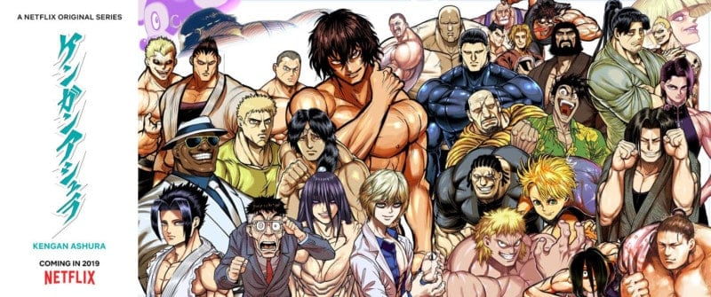 Netflix image for upcoming anime KENGAN ASHURA
