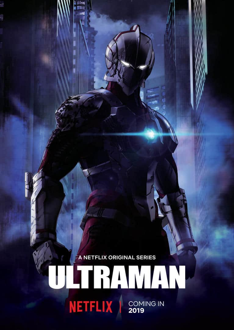 Netflix image from ULTRAMAN