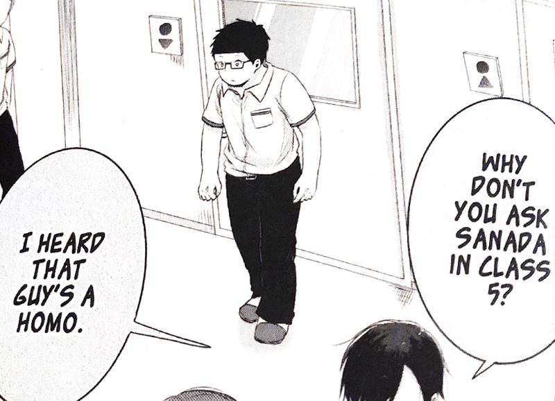 Dai exits the restroom, overhearing a conversation about Kou.