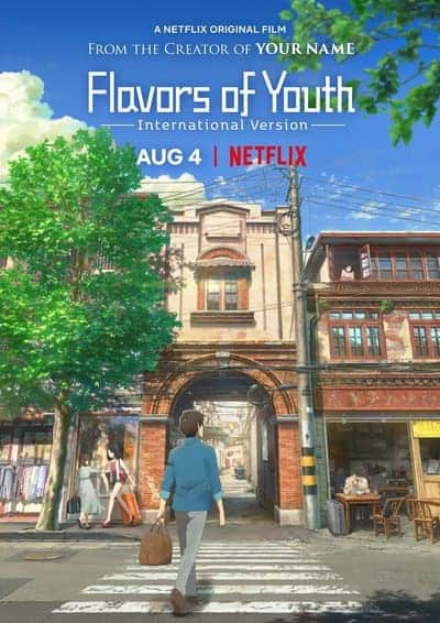FLAVORS OF Youth Netflix Poster