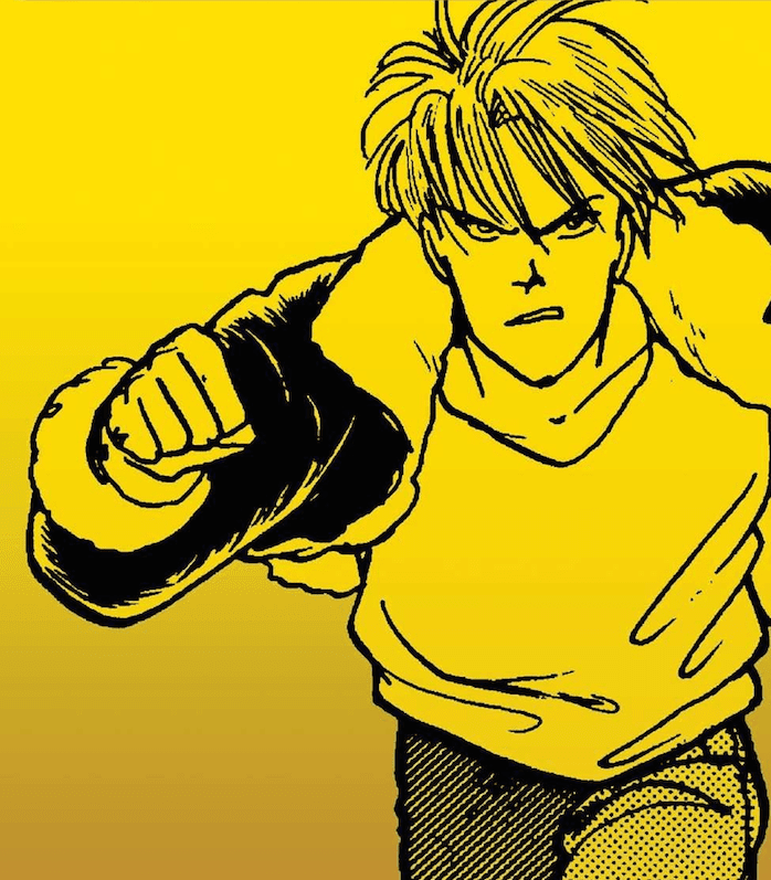 Cover art for Volume 14 of BANANA FISH, featuring line art of Ash Lynx running on a yellow background.