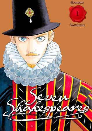 Seven Shakespeares: Sakuishi's currently running series