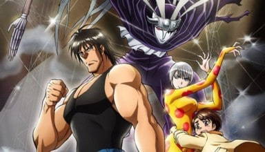 Cast of KARAKURI CIRCUS.