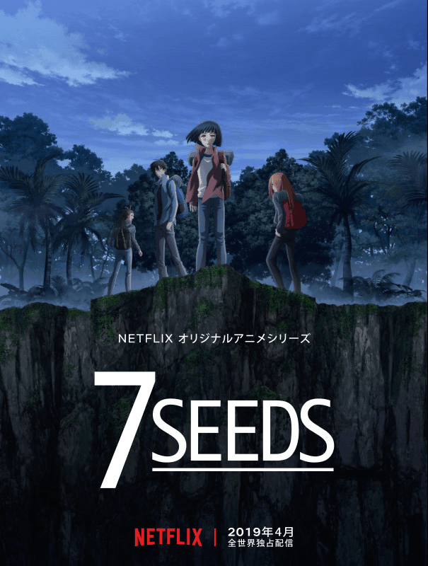 A poster for Netflix's 7SEEDS anime, picturing the main cast standing on cliff with information in Japanese.