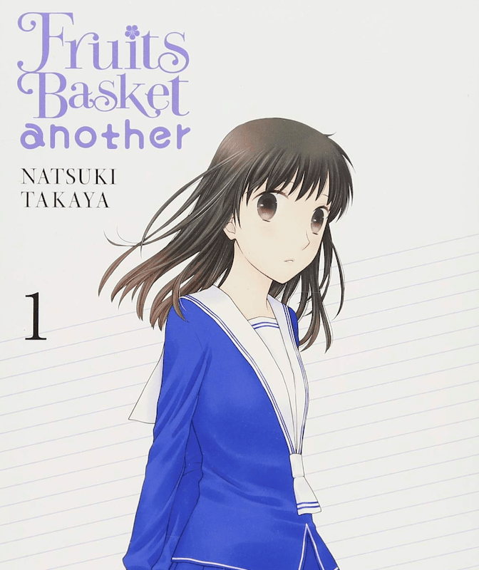 The cover of spinoff FRUITS BASKET ANOTHER, featuring Tohru.