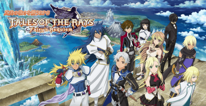 Stahn, Ix, Mileena, and friends are featured in this promotional image for TALES OF THE RAYS.