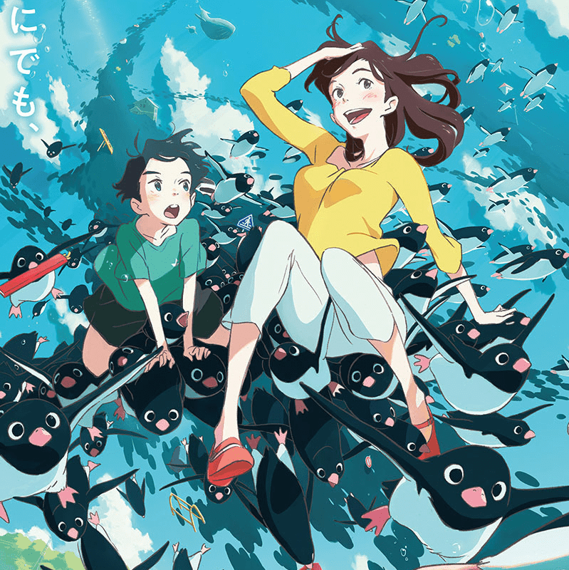 A poster from PENGUIN HIGHWAY, featuring the main characters.