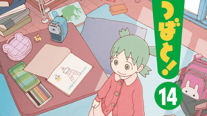 The front cover of Volume 14 of YOTSUBA&!, with Yotsuba standing in her living room.